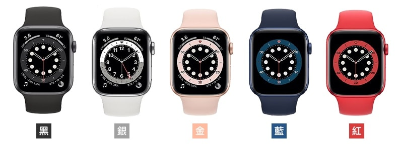 apple watch s6 無卡分期