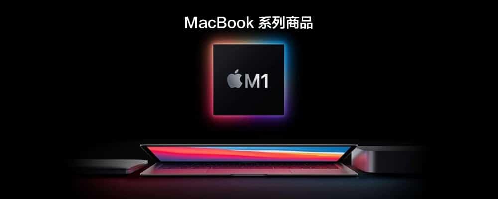 macbook免卡分期